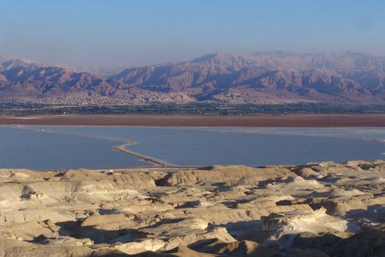 בקעה והרים סביב לה, הר סדום, מדבר יהודה.